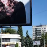 Ivresse moldave : Chișinău, la fuyante