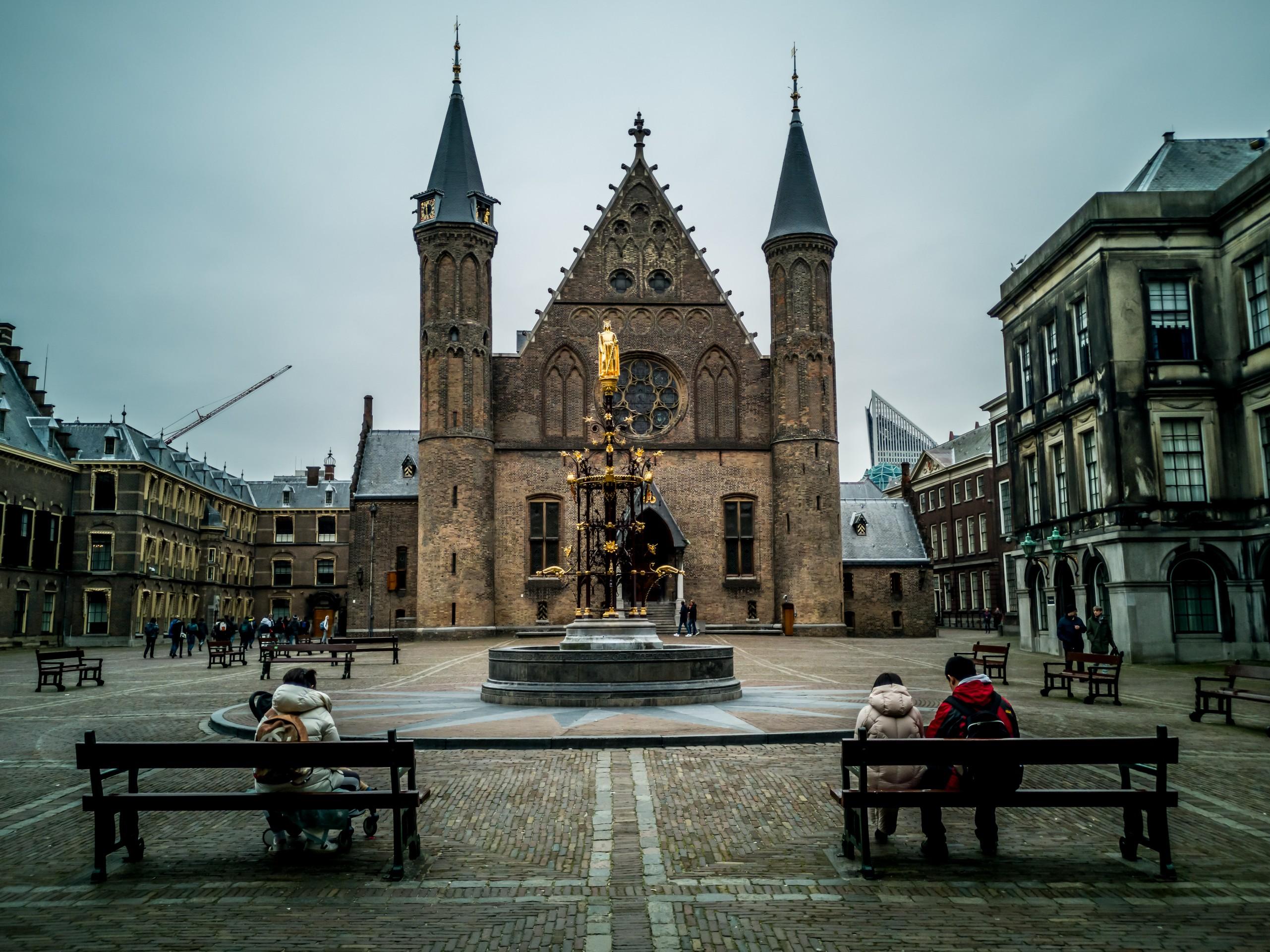 Ridderzaal, Binnenehof